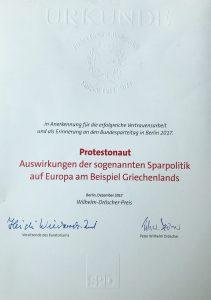 Urkunde. Wilhelm-Dröscher-Preis 2017